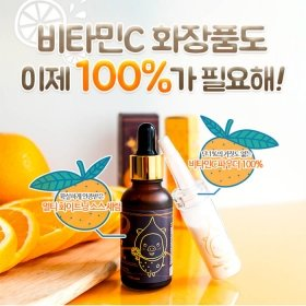 Сыворотка и пудра для лица Elizavecca Vitamin C 100% Powder + Vita-Multi Whitening Sauce Serum
