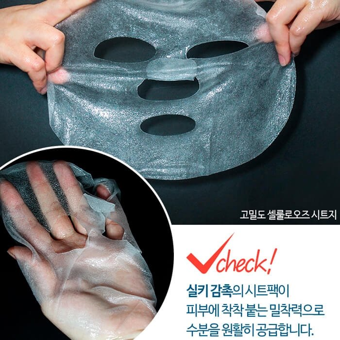 Тканевая маска Elizavecca Red Ginseng Deep Power Ringer Mask Pack