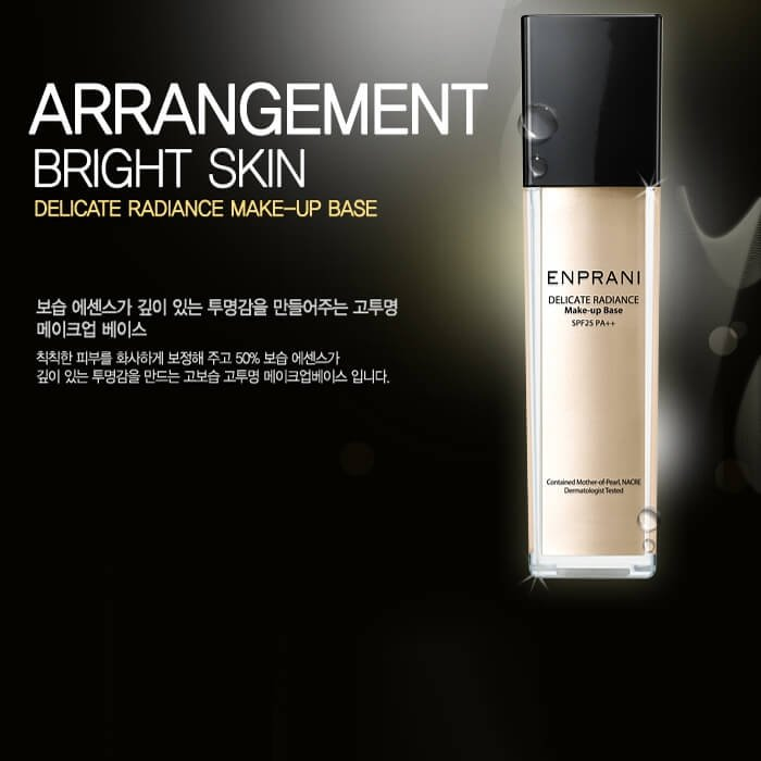База под макияж Enprani Delicate Radiance Make-up Base
