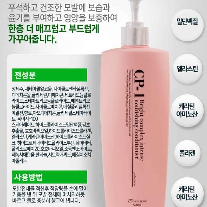 Кондиционер для волос Esthetic House CP-1 Bright Complex Intense Nourishing Conditioner v2.0 (100 мл)