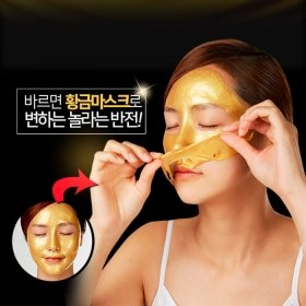 Золотая маска для лица Esthetic House Piolang 24K Gold Wrapping Mask