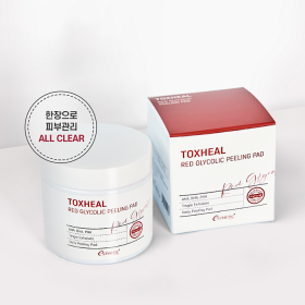 Очищающие диски Esthetic House Toxheal Red Glycolic Peeling Pad