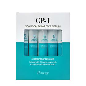Сыворотка для кожи головы Esthetic House CP-1 Scalp Calming Cica Serum (5 шт.)