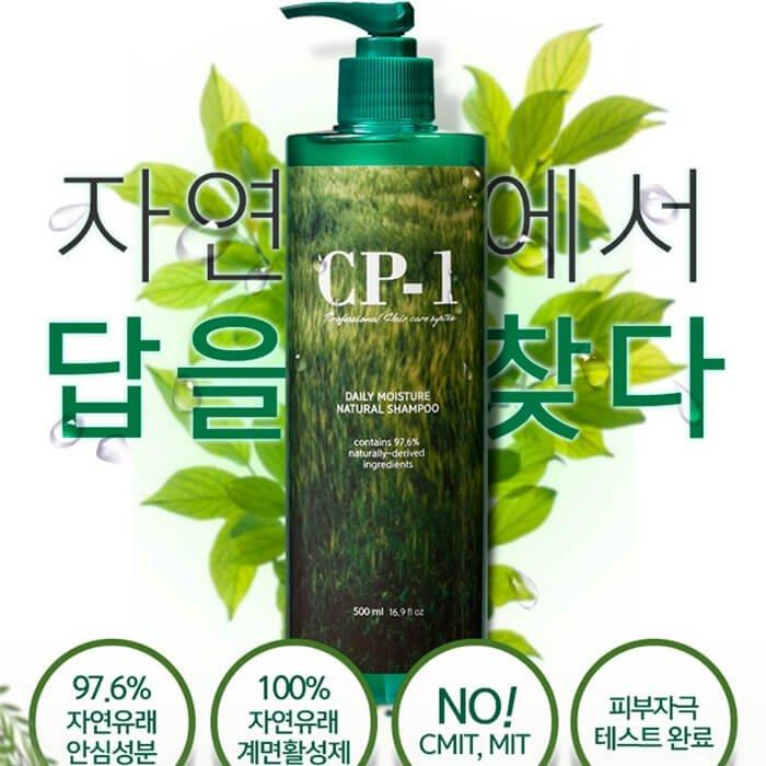 Шампунь для волос Esthetic House CP-1 Daily Moisture Natural Shampoo