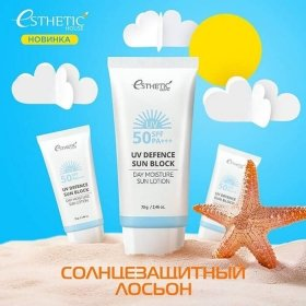 Солнцезащитный лосьон для лица Esthetic House UV Defence Sun Block Day Moisture Sun Lotion