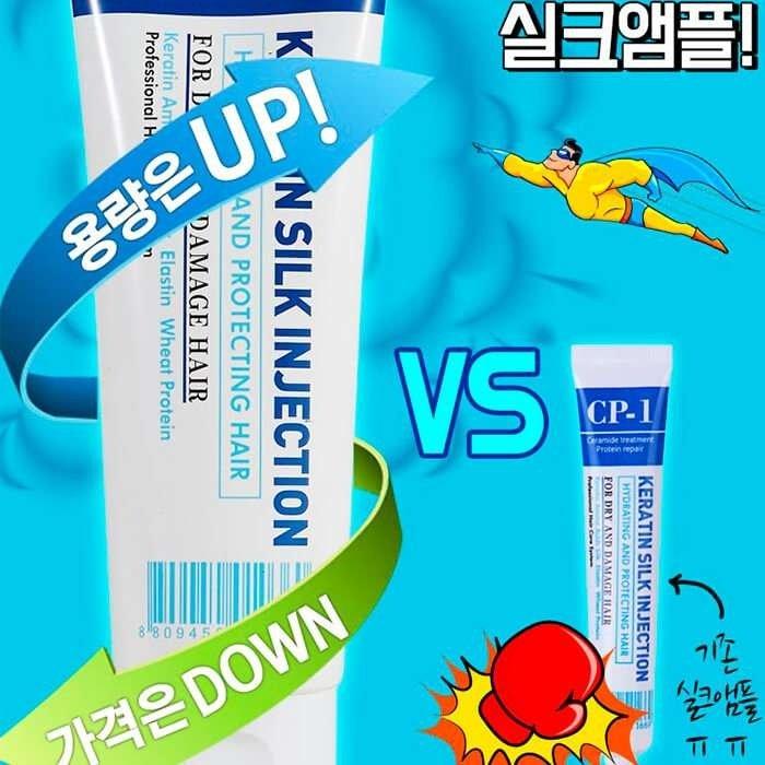 Сыворотка для волос Esthetic House CP-1 Keratin Silk Injection (250 мл)