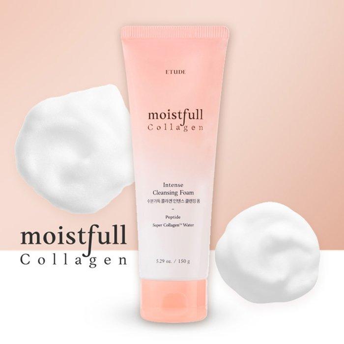 Пенка для умывания Etude House Moistfull Collagen Cleansing Foam