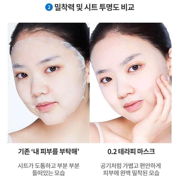 Тканевая маска Etude House 0.2 Therapy Air Mask Ceramide