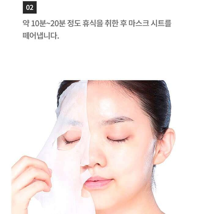 Тканевая маска Etude House 0.2 Therapy Air Mask Hyaluronic Acid
