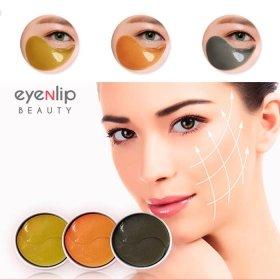 Гидрогелевые патчи Eyenlip Black Pearl Hydrogel Eye Patch