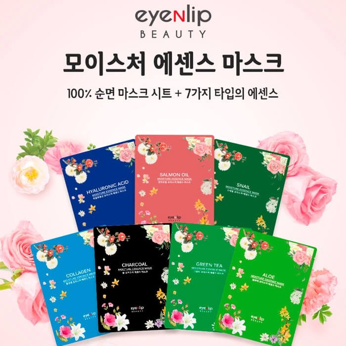 Тканевая маска Eyenlip Collagen Moisture Essence Mask