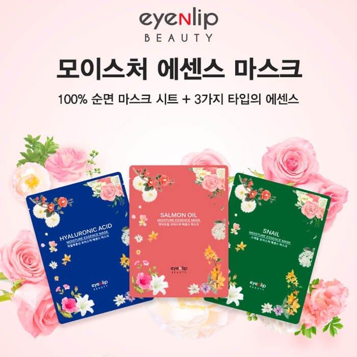 Тканевая маска Eyenlip Hyaluronic Acid Moisture Essence Mask