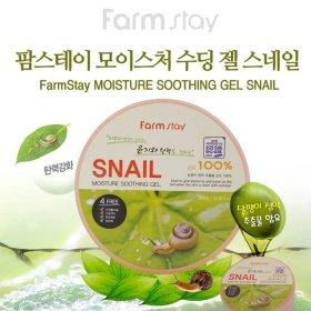 Гель с улиткой FarmStay Snail Moisture Soothing Gel