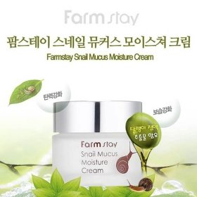 Крем для лица FarmStay Snail Mucus Moisture Cream