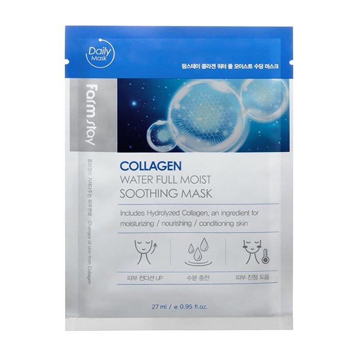 Тканевая маска FarmStay Collagen Water Full Moist Soothing Mask
