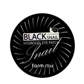 Патчи для глаз FarmStay Black Snail Hydrogel Eye Patch
