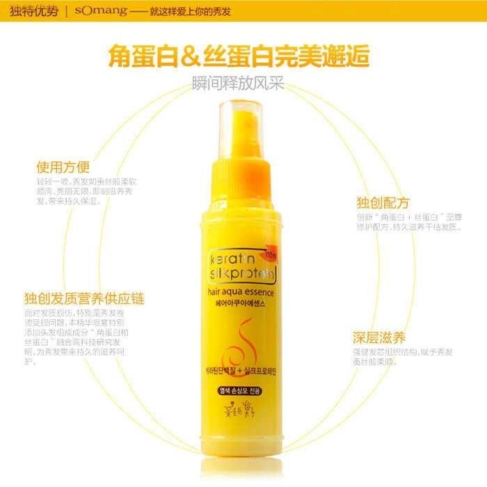 Эссенция для волос Man with Flowers Keratin Silkprotein Hair Aqua Essence (mini)