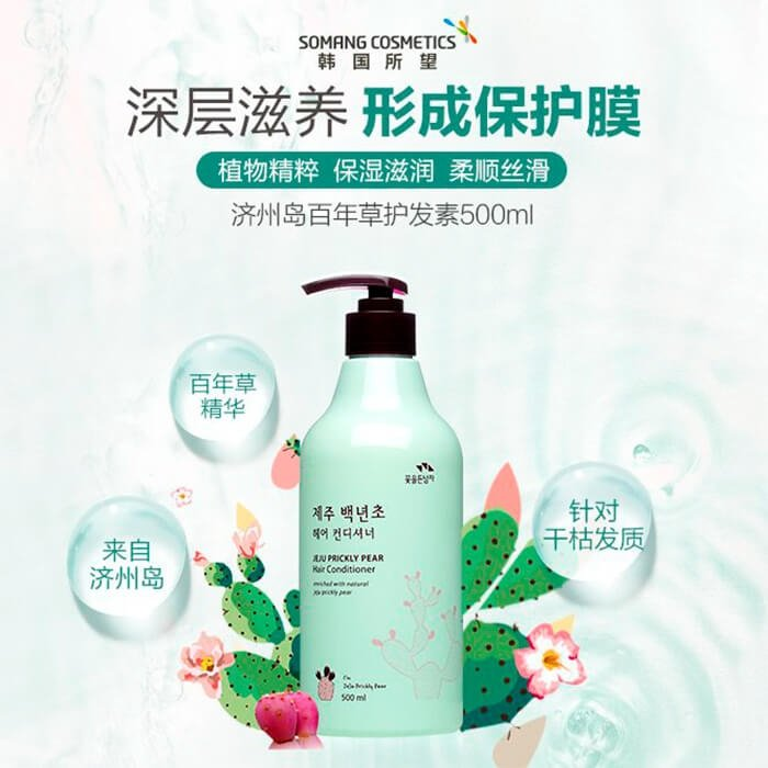 Кондиционер для волос Flor de Man Jeju Prickly Pear Hair Conditioner
