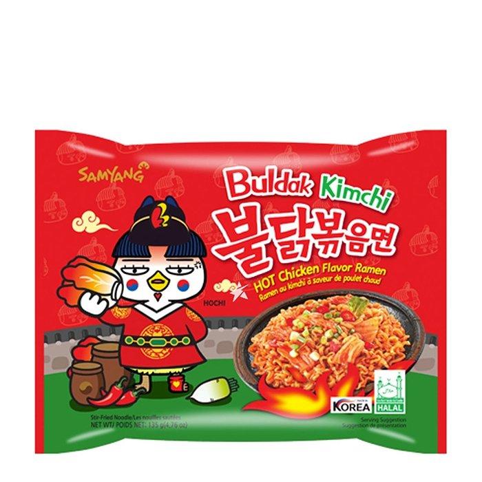 Лапша быстрого приготовления Samyang Hot Chicken Flavor Ramen Kimchi
