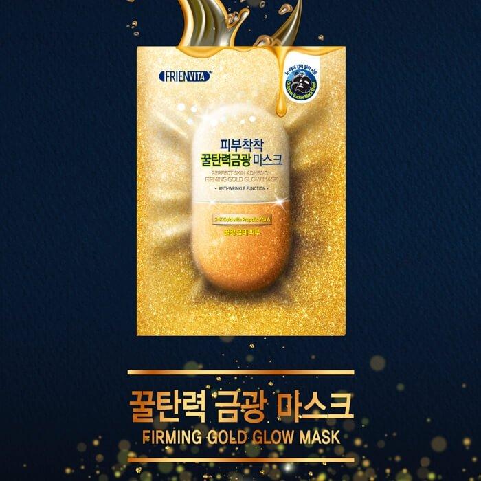 Тканевая маска Frienvita Firming Gold Glow Mask