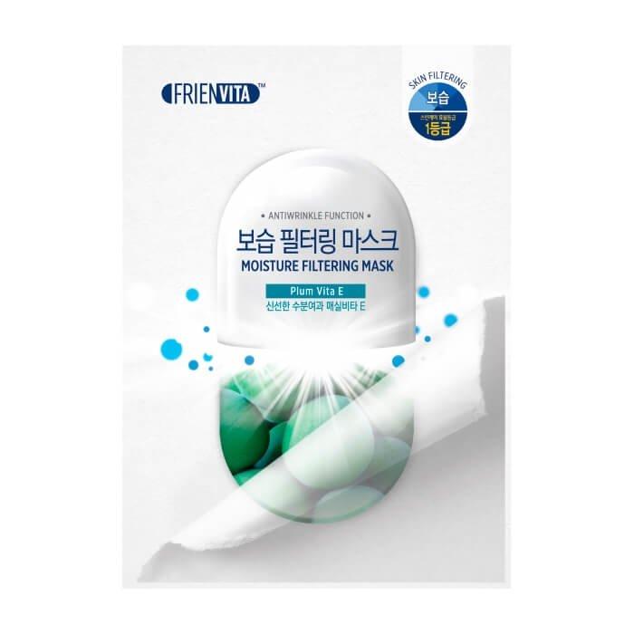 Тканевая маска Frienvita Moisture Filtering Mask