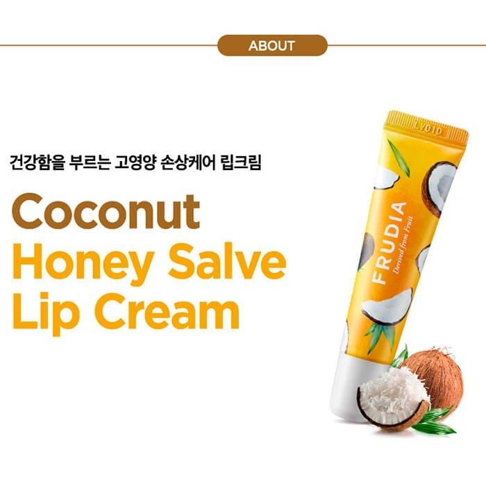 Крем для губ Frudia Coconut Honey Salve Lip Cream