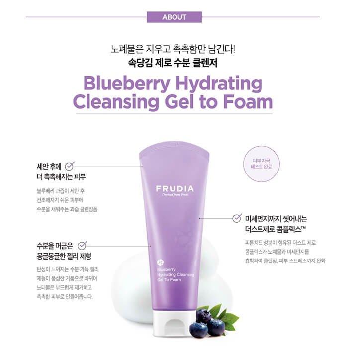 Очищающая пенка Frudia Blueberry Hydrating Cleansing Gel to Foam
