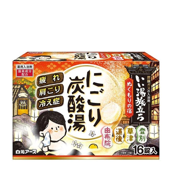 Набор солей для ванны Hakugen Earth (с ароматами кипариса, юдзу, османтуса, сливы)