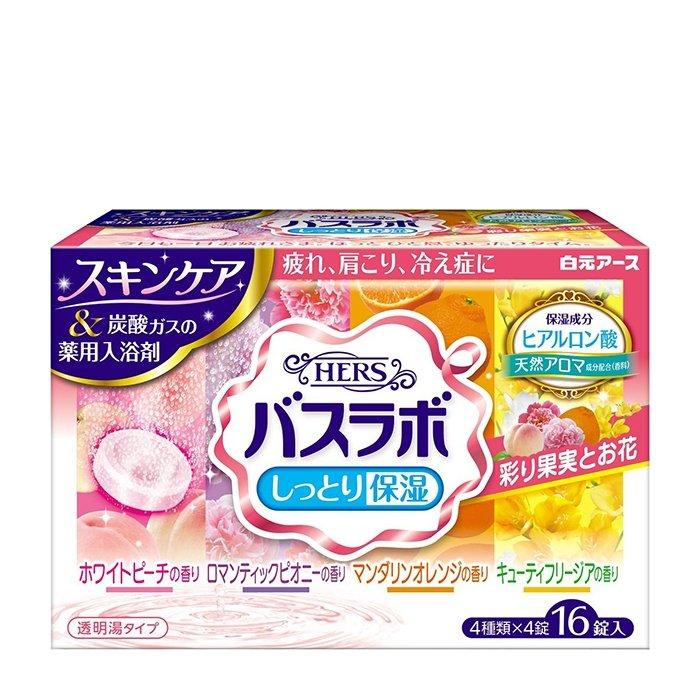 Набор солей для ванны Hakugen Earth HERS Bath Labo (с ароматами персика, мандарина, пиона, фрезии)