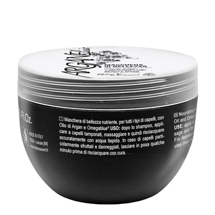 Маска для волос Helen Seward Argan Elisir Mask (250 мл)