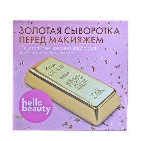 Сыворотка для лица Hello Beauty - Красные водоросли и 24-каратное золото