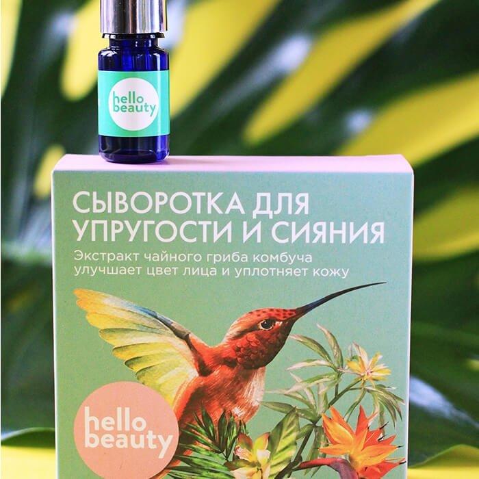 Сыворотка для лица Hello Beauty - Чайный гриб