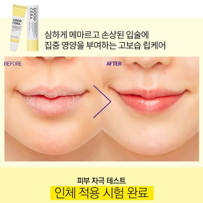 Бальзам для губ Holika Holika Good Cera Super Ceramide Lip Oil Balm