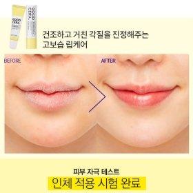 Бальзам для губ Holika Holika Good Cera Super Ceramide Lip Oil Stick