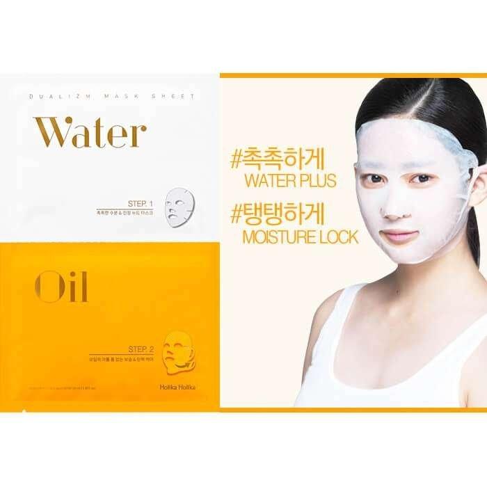 Двойная тканевая маска Holika Holika Dualism Mask Sheet - Moist & Hydrating Lifting