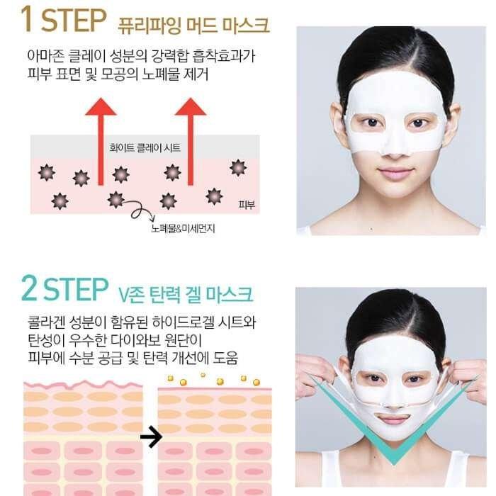 Двойная тканевая маска Holika Holika Dualism Mask Sheet - Pore & Moist Lifting