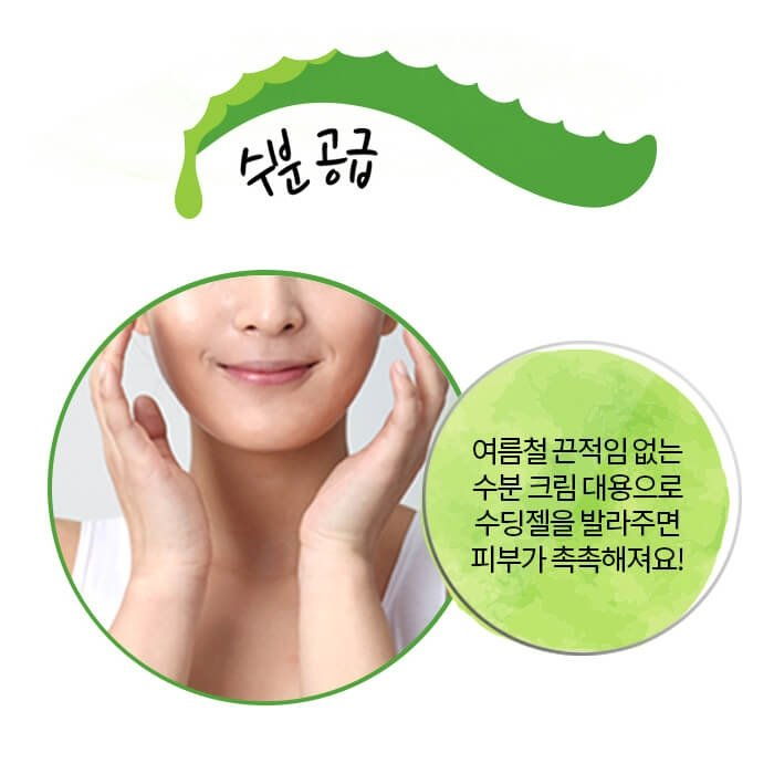 Гель с алоэ Holika Holika Aloe 99% Soothing Gel (55 мл)