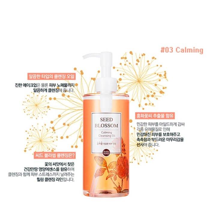Гидрофильное масло Holika Holika Seed Blossom Calming Cleansing Oil