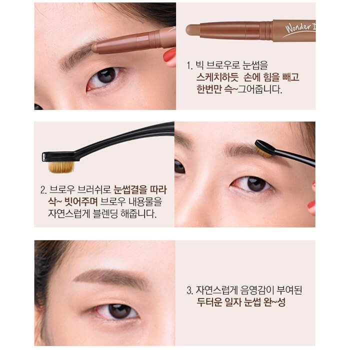 Карандаш для бровей Holika Holika Wonder Drawing Big Brow