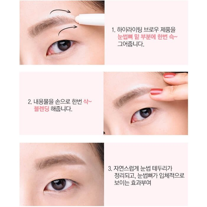 Holika Holika Wonder Drawing Highlighting Brow