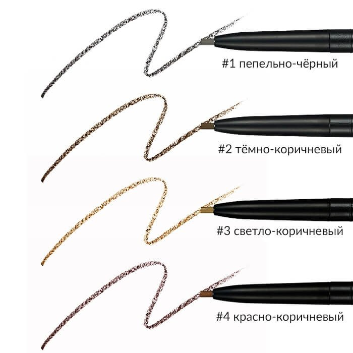 Карандаш для бровей Holika Holika Wonder Drawing Skinny Eyebrow