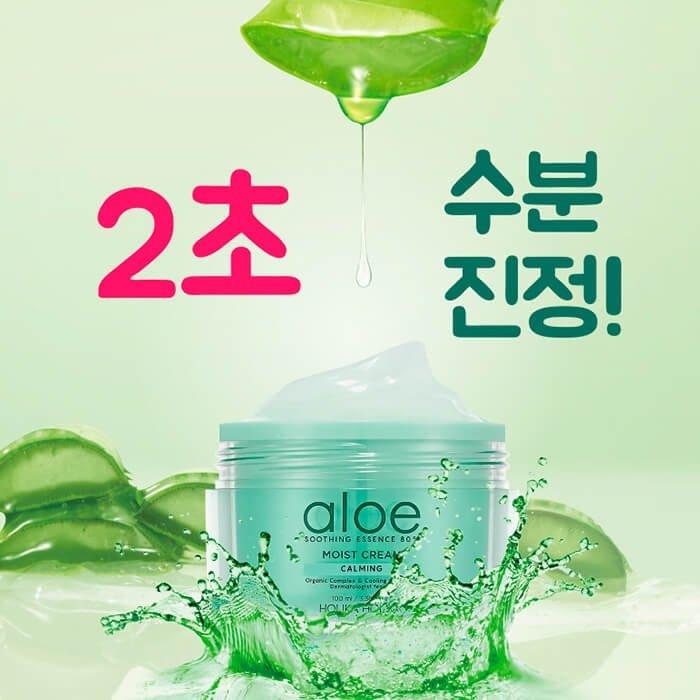 Крем для лица Holika Holika Aloe Soothing Essence 80% Moist Cream