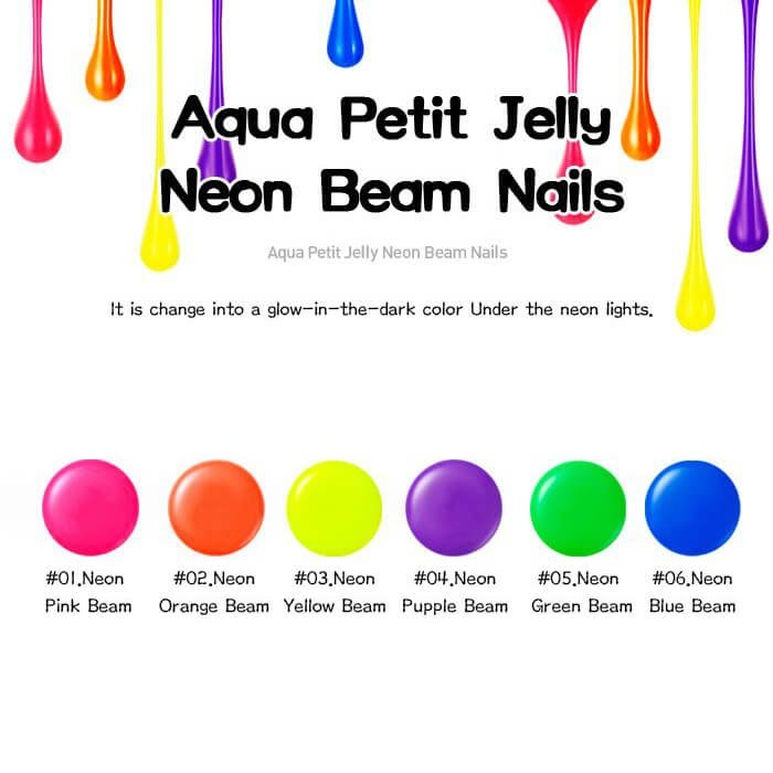 Лак для ногтей Holika Holika Aqua Petit Jelly Neon Beam Nails