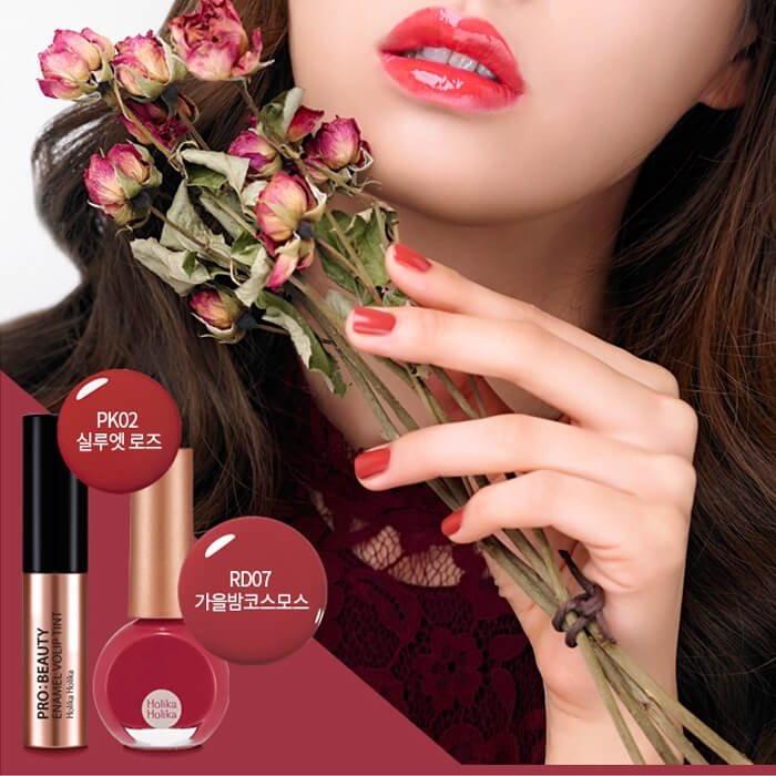 Лак для ногтей Holika Holika Basic Nails Dry Flower