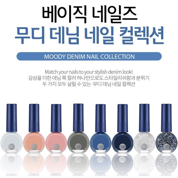 Лак для ногтей Holika Holika Basic Nails