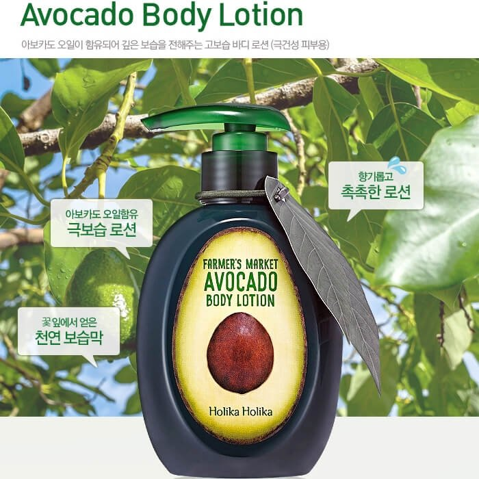 Лосьон для тела Holika Holika Farmer's Market Avocado Body Lotion