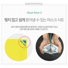 Маска для лица Holika Holika Pure Essence Mask Sheet - Lemon