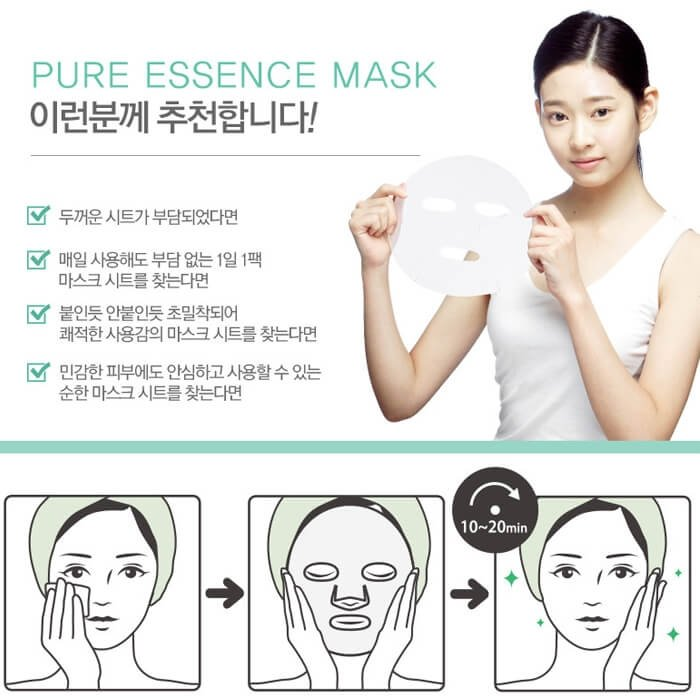Маска для лица Holika Holika Pure Essence Mask Sheet - Cucumber