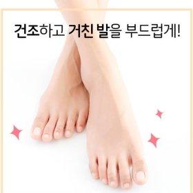 Маска для ног Holika Holika Baby Silky Foot Mask Sheet