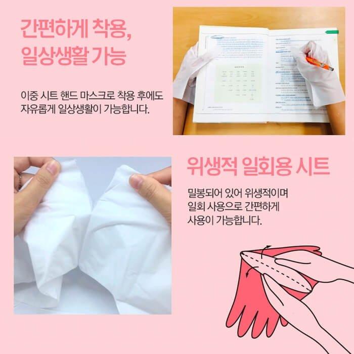 Маска для рук Holika Holika Baby Silky Hand Mask Sheet